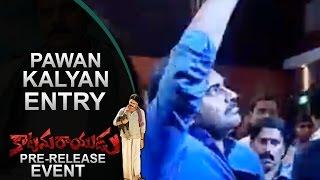 Pawan Kalyan's Powerful Entry | Katamarayudu Pre Release Event | Pawan Kalyan | Shruthi Hassan
