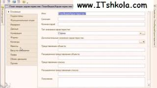 Чистов Разработка в 1С-Ч73 Курсы обучения программированию Курс java Html css Курсы 1с управление