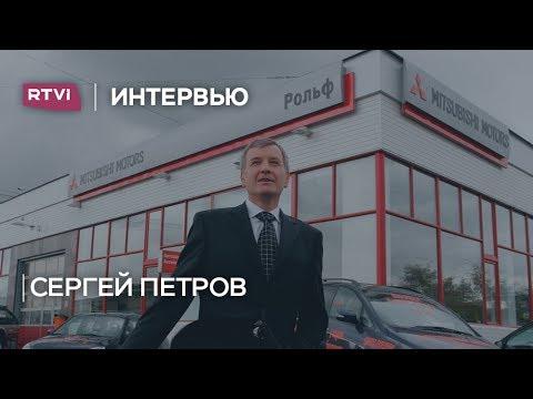 Сергей Петров: «Я надеюсь, бизнес поднимется и начнет защищать себя»