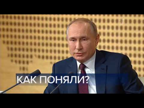 Начало новостей (Первый канал, 20.12.2019)
