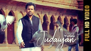 JUDAIYAN (Full Video) | YUGG | New Punjabi Songs 2018 | AMAR AUDIO