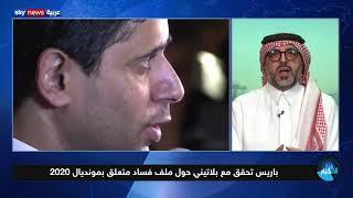 الدوحة قدمت رشاوى لمسؤولة بمطار كينيدي لقاء خدمات معينة