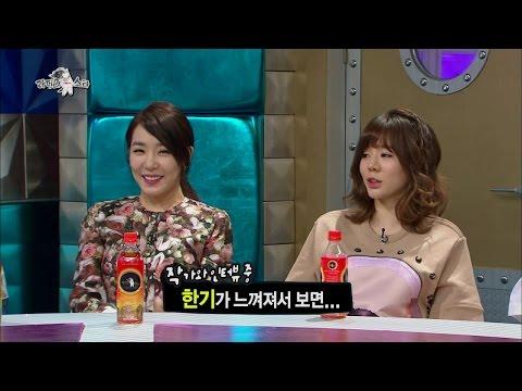 【TVPP】Tiffany(SNSD) - Possessive of Sunny, 티파니(소녀시대) - 써니에 대한 지분욕(?)이 있는 티파니 @ Radio Star