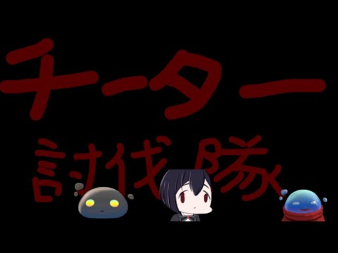 【APEX】チーター討伐部隊!!(自分でとは言ってない)【Vtuber】