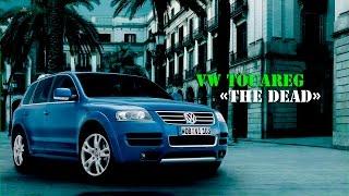 Вова привёз труп VW Touareg 3.2 за 500 тысяч рублей.