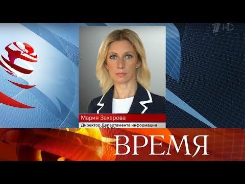 Ни одно британское СМИ не будет работать в России, если Лондон лишит телеканал RT лицензии. - Смотреть видео онлайн