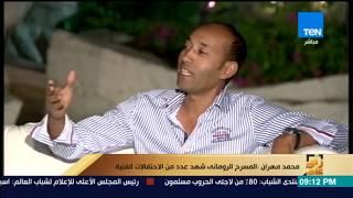 رأي عام - حوار مع محمد سليم