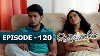 Hithuwakkaraya | Episode 120 | 16th March 2018 Thumbnail