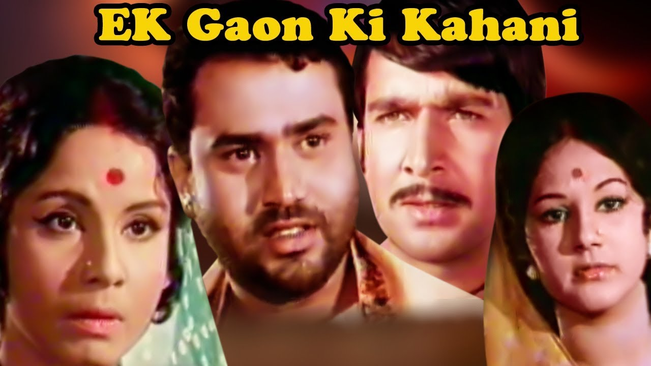 Download Ek Gaon Ki Kahani Full Movie | Jeevan | Jayshree Gadkar | Hindi Movie