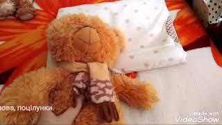 Как организовать сон ребенка. Советы  и правила для крепкого и здорового сна / Тм