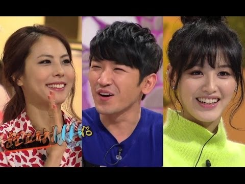 Hello Counselor - Lee Minwoo, Park Jiyoon, Jaekyung (Rainbow) & more! (2014.03.17)