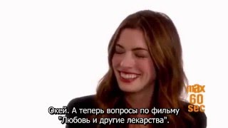 Max 60 Seconds Anne Hathaway Love Other Drugs Cine RUS SUB