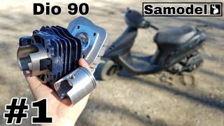 ЦПГ Dio 90 для скутера Honda Dio