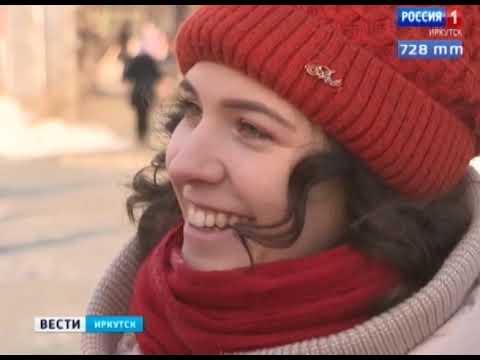 Выпуск «Вести-Иркутск» 17.01.2020 (20:44)