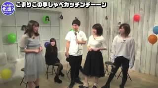 2017-03-24 AKB48の君、誰?中村麻里子 小嶋菜月 中西智代梨 宮崎美穂.