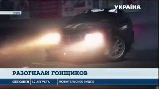 Нелегальные ночные гонки организовали в Ровно
