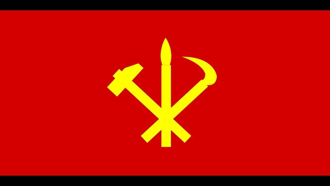 Communist aesthetic appreciation the juche symbol youtube communist aesthetic appreciation the juche symbol biocorpaavc