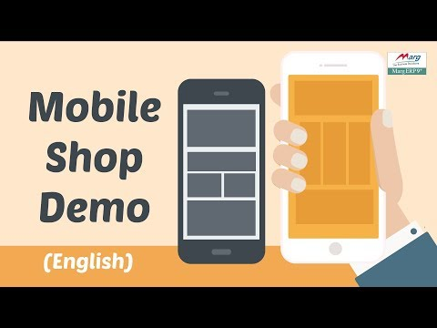 Mobile Store Software Mobile Shop Management System Demo - Invoice software free download full version best online watch store