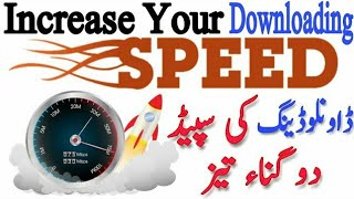 Increase Download Speed 50x In Google Chrome
