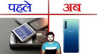 आजकल फ़ोन का बैटरी निकलता क्यों नहीं? - Why Phone Companies Removed Removable Batteries - TEF Ep 97
