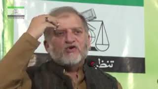 Dr.maqbol jan oria very important message of tanzeem e islami