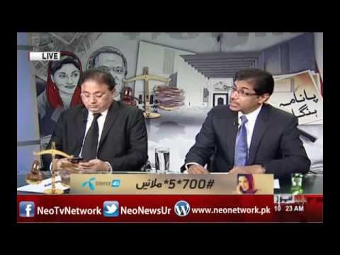 NEO News Special Transmission on Panama Leaks with Farid Rais | Part 01|