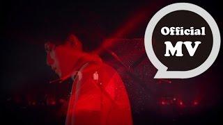 林宥嘉 Yoga Lin [ 白晝之月 The Daylight Moon ] Official Music Video