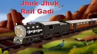 Nursery Rhymes - Jhuk Jhuk Rail Gadi, ' Hindi Animation'