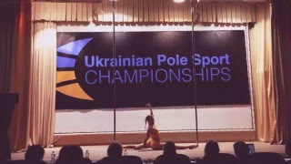 Pole dance competition Ukrainian Pole Sport championship