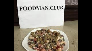 Салат с фасолью и куриной грудкой: рецепт от Foodman.club
