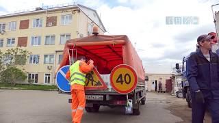 Завершается нанесение горизонтальной разметки на дорогах города