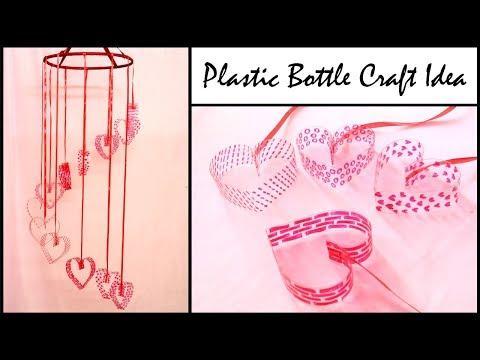Valentine's Day DIY from Plastic Bottle   DIY Wall hanging Decor   Plastic Bottle Craft Ideas