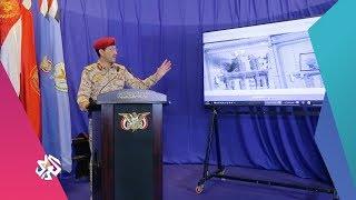 الساعة الأخيرة | الحوثيون .. إعلان هدنة