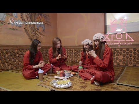 BLACKPINK - '블핑하우스 (BLACKPINK HOUSE)' EP.9-2