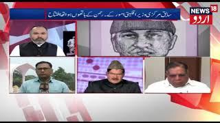 Maulana Abul Kalam Azad Heritage Portal | Rahman Khan