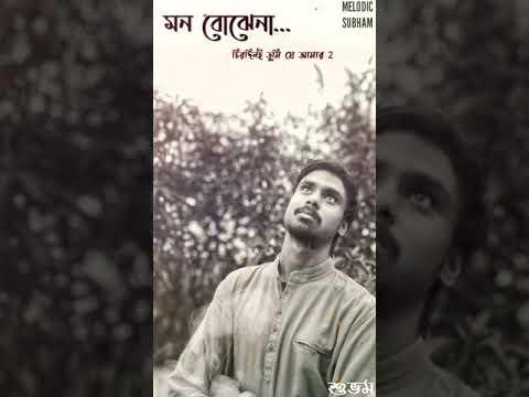 Mon Bojhe Naa  Chirodini Tumi Je Amar 2   Covered By Subham  Jeet Ganguly   Arijit Singh   SVF  
