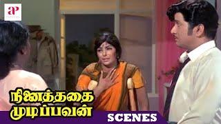Ninaithathai Mudippavan Tamil Movie   M N Nambiar brings Sharada to his home   S N Lakshmi