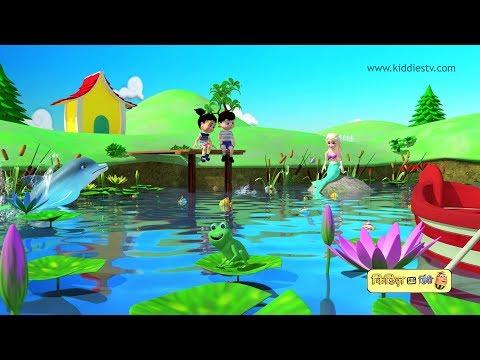 Machli Jal Ki Rani Hai - 2 | मछली जल की रानी है २ | Nursery Rhymes In Hindi | Kiddiestv Hindi