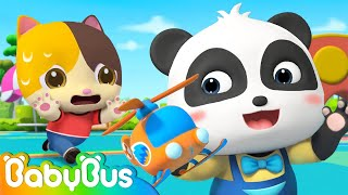 Download Mp3 Sharing is Caring Song Good Habits Song Nursery Rhymes Kids Songs BabyBus