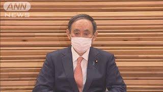 大阪、兵庫、京都も対象へ 13日にも緊急事態宣言(2021年1月12日) - YouTube