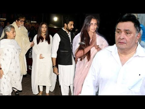 Emotional Aishwarya Rai With Full Bachchan Family At Shashi Kapoor's Last Rites