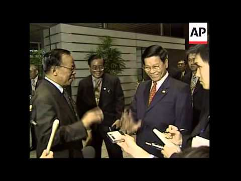Myanmar FM responds to questions on Aung San Suu Kyi - 2003