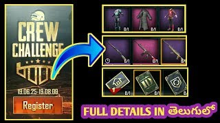 How To Register For CREW Challenge In Pubg Mobile   Full Details About Crew Challenge In Telugu