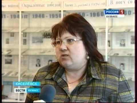 Шокирующий случай в Киселевске