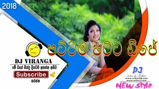 Sinhala dj nonstop | Sinhala dj Songs | top DJ artists Dj viranga 2018 new style [SriKori Dj] 🎸#10
