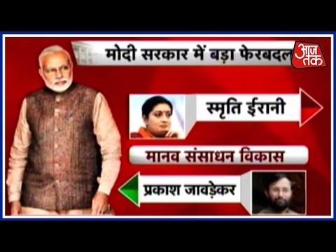 Narendra Modi Cabinet reshuffle: Full List