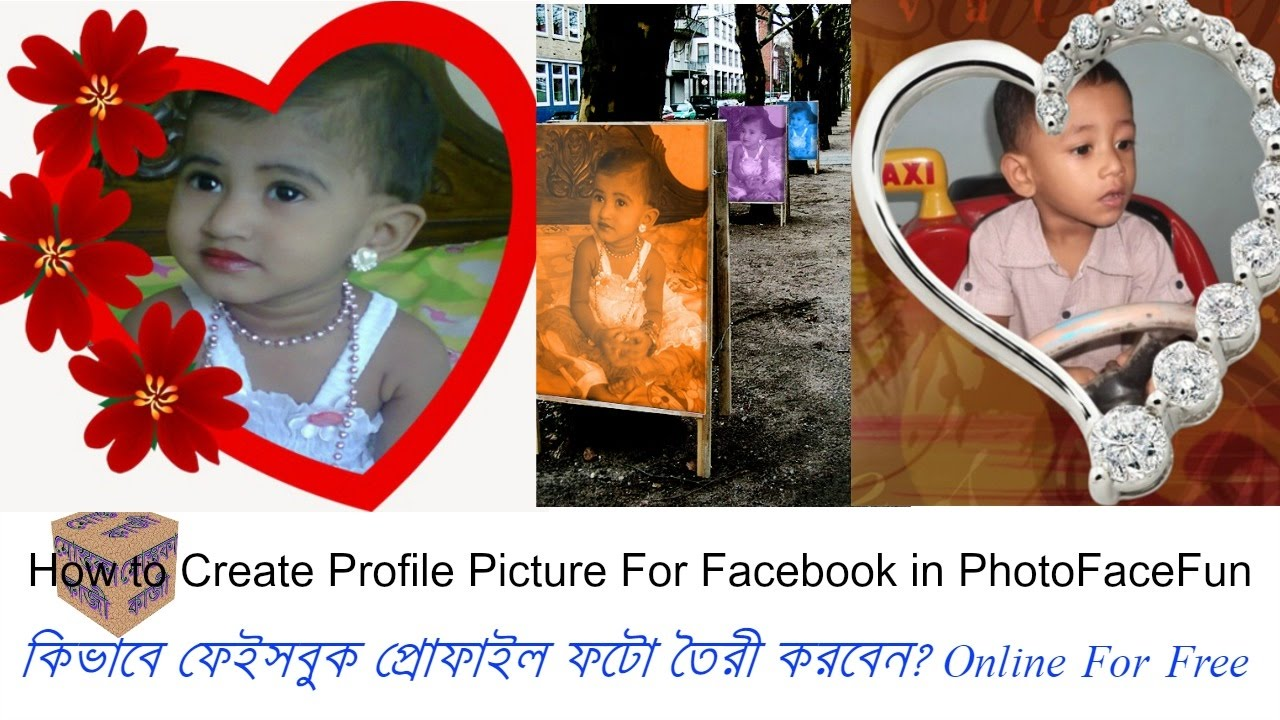 how to create avatar|profile picture for Facebook in PhotoFaceFun com Photo  Editing Bangla Tutorial