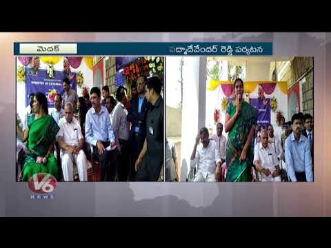 Deputy Speaker Padma Devender Reddy Inaugurates Passport Seva Kendra In Medak | V6 News