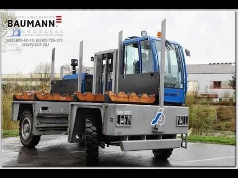 Вилочный погрузчик с боковой загрузкой 10 тонн - Baumann GS 100/16-15/40 - автопогрузчик 10 тонн