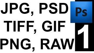 Форматы фотошопа. JPG, PSD, TIFF, GIF, PNG, RAW .Photosop. Водопад Виктория. Уроки. Курс. Ч.1
